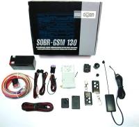 Автосигнализация SOBR GSM 130