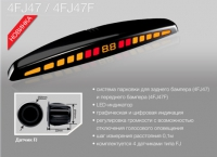 Партроник Park Master 4-FJ-40 black