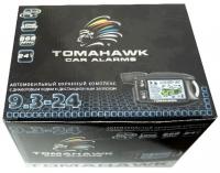Автосигнализация Tomahawk 9.3 24V Dialog NEW