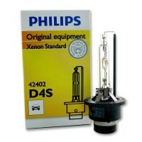 Лампа ксеноновая D4S 4300 Philips