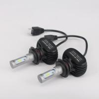 Автолампа светодиодная HiVision Headlight Z1 H7 6000