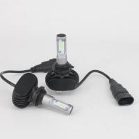 Автолампа светодиодная HiVision Headlight Z1 HB4 6000