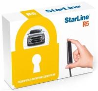 Реле дополнительной противоугонной блокировки Star Line R5 для сигнализаций ABDE*95