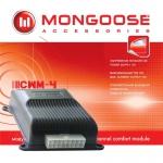 Контроллер стеклоподъемника Mongoose CWM 4