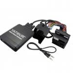 USB эмулятор ченджера YATOUR OPEL