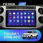 Штатная магнитола Teyes Volkswagen Tiguan CC2 Wi-Fi, 4G, Android 8.1 2/32 9 дюймов