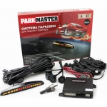 Партроник Park Master 4-FJ-40 silver