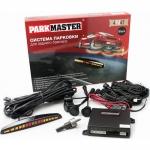 Партроник Park Master 4-FJ-40 white