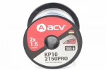 Кабель акустический ACV KP10-2150PRO 16/10 метров