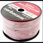 Кабель акустический Arbacom 2x4.0 mm (50m)