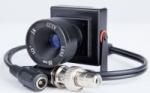 Камера для обгона Sony 25мм