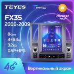 Штатная магнитола Teyes Infiniti FX35 TPRO Wi-Fi, 4G, Android 8.1 2/32