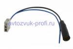 Коннектор на антенну ISO Nissan 2004+, Mazda 2009+ Male
