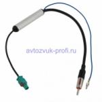 Коннектор на антенну ISO VW Audi Opel Skoda прямой длинный с питанием