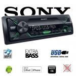 А/м Sony DSX-A212UI