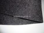 Карпет Mystery серый