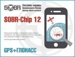 Автономное поисковое устройство SOBR-Chip 12