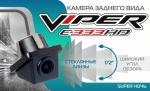 Видеокамера Viper E333 HD